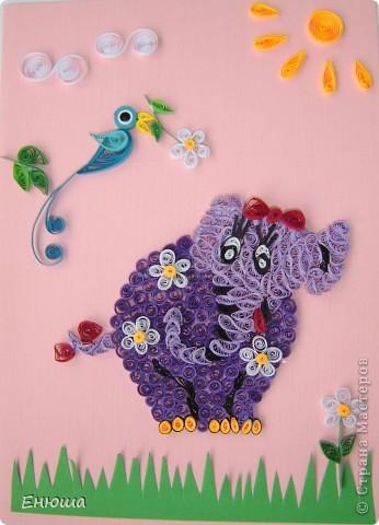 Открытка,  Квиллинг, : Сиреневый слоник Бумага