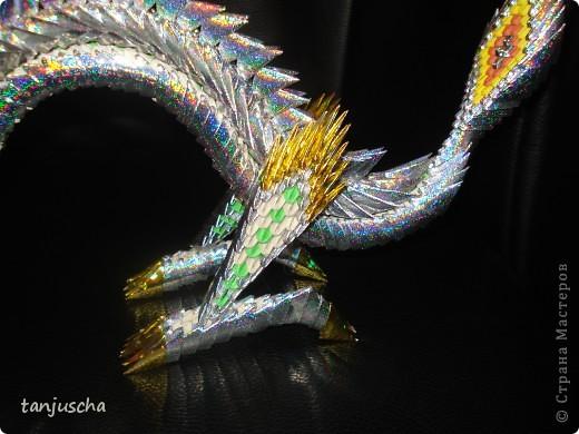 Оригами модульное: Дракон