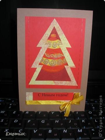 Рожденственские открытки бесплатно