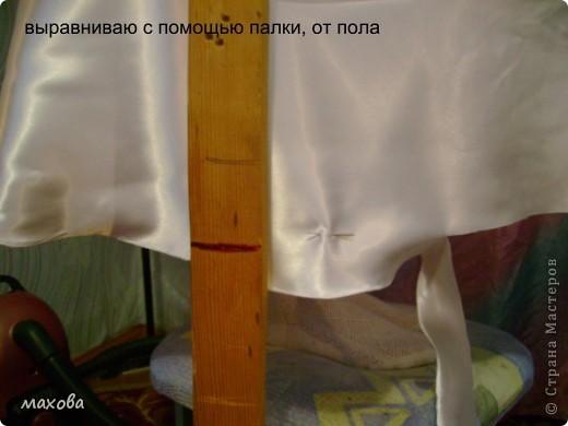 Мастер-класс,  Шитьё, : юбка к корсету  Ткань . Фото 20