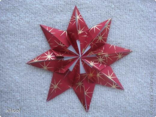 Модульное оригами из открыток