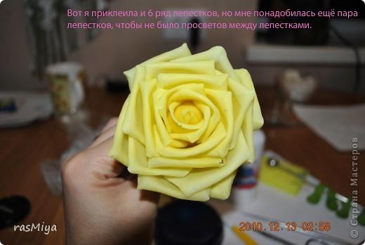 МК буду выкладывать частями (жаль загружается фото медленно), здесь покажу, как слепить сам цветок, в след. записях-чашелистики, листья, стебель, покраска.. Фото 21