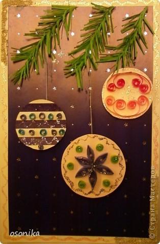 Открытка Квиллинг: Новогодние открытки Бумага Новый год. Фото 4