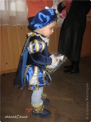Костюм для мальчика принца на новый год