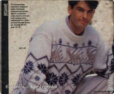 Гардероб Вязание спицами: Схемы свитеров с оленями.  Шерсть.  Фото 1.