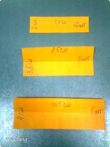 Мастер-класс,  Оригами, : Роза  Бумага 8 марта, . Фото 1