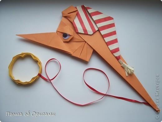 Мастер-класс Оригами: Буратино, накинь кольцо Бумага. Фото 1