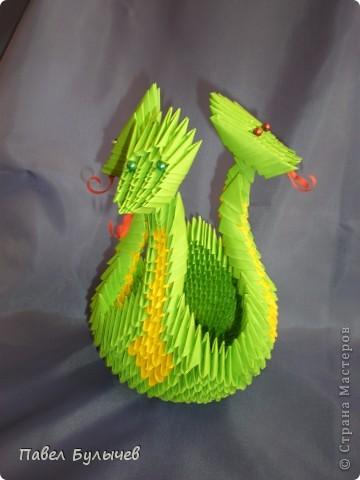 Поделка, изделие Оригами модульное: Модульное оригами - дракон Бумага.