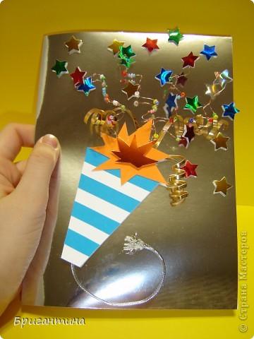 Сделать с детьми открытку к новому году