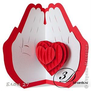 Открытка Киригами, pop-up: Сердце в руках Бумага Валентинов день, Свадьба. Фото 1