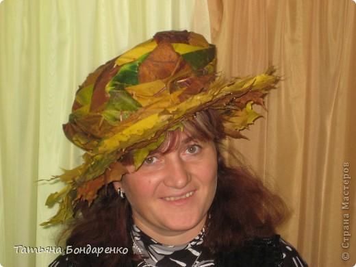 Мастер-класс, Флористика,  Моделирование, : Шляпа из листьев Листья Отдых, Праздник осени, . Фото 1