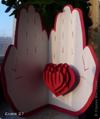 Открытка Киригами, pop-up: Сердце в руках Бумага Валентинов день, Свадьба. Фото 3