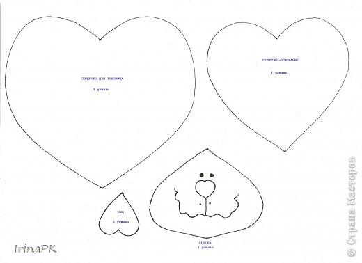 Поделка, изделие Бумагопластика: Котики из сердечек. Бумага Валентинов день. Фото 8