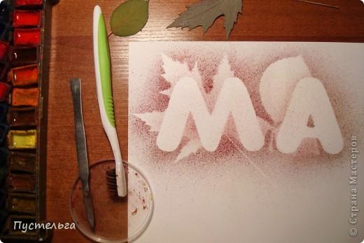 Мастер-класс Рисование и живопись: Аэрография для ребят Акварель, Материал природный. Фото 24