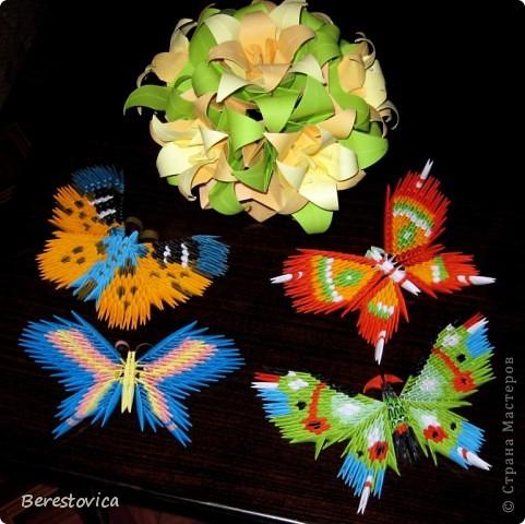 Оригами бабочка из модулей