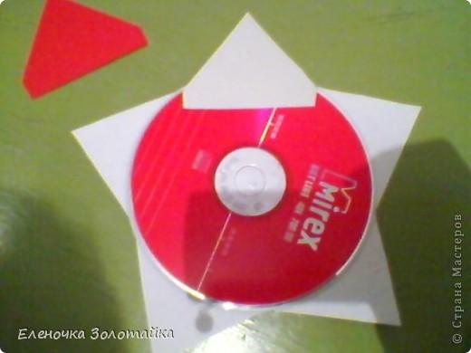 Подарок на диске к 23 февраля