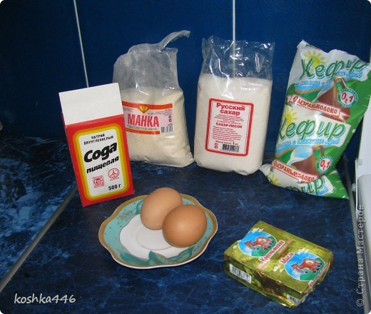 Кулинария, Мастер-класс,  Рецепт кулинарный, : Первый манник - первый мастер-класс Продукты пищевые Дебют, . Фото 2