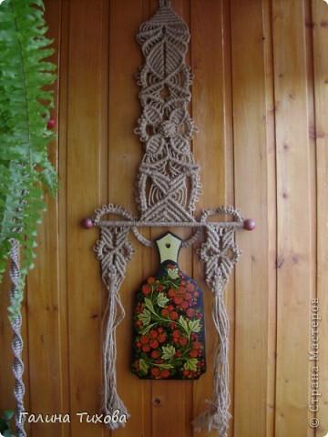 Корзина с цветами.. Фото 15