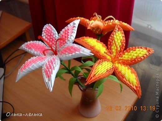 Поделка, изделие,  Оригами модульное, : Чудо-ЛИЛИИ Бумага . Фото 1
