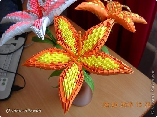 изделие, Оригами модульное