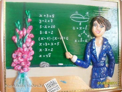 Поделка для учительницы