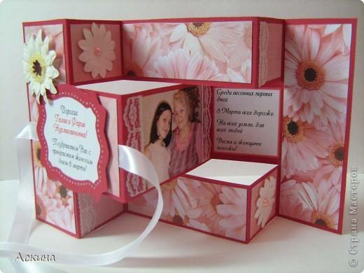 Подарок для дочери примеры 724