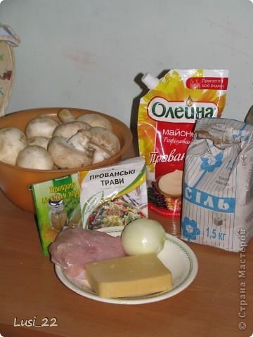 Кулинария, Рецепт кулинарный, : Шампиньоны фаршированные. МК Продукты пищевые . Фото 5