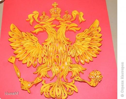 Квиллинг: Герб России.