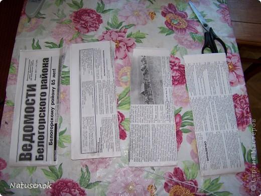 Мастер-класс,  Плетение, : Пасхальная плетенка Бумага газетная Пасха, . Фото 3