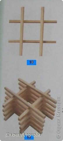 Мастер-класс Макет: МК Мельница из спичек Спички. Фото 13