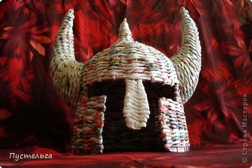 Мастер-класс, Поделка, изделие Плетение: Шлем викинга Бумага газетная. Фото 1