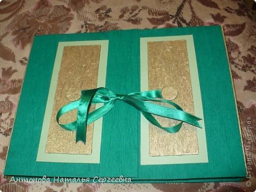 Открытка, Поделка, изделие Бумагопластика, Бумажный туннель: Рождественская открытка -бумажный туннель Бумага, Клей Рождество. Фото 1