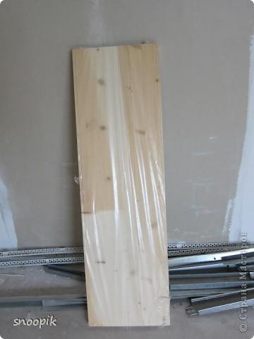 за основу взят мебельный щит (2шт), размером 80*20, толщина - 1,5-2 см. Фото 2