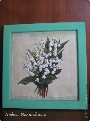 Картина, панно, рисунок, Мастер-класс Вышивка, Декупаж: Ландыши.