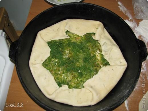 Этот пирожок я приготовила рано утром. Нужно было использовать оставшееся тесто с пиццы.. Фото 8