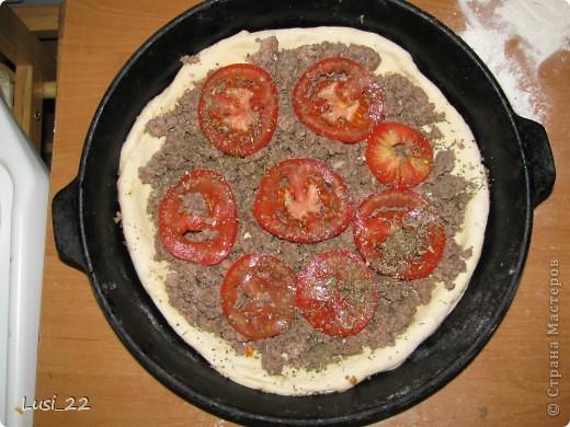 Этот пирожок я приготовила рано утром. Нужно было использовать оставшееся тесто с пиццы.. Фото 11
