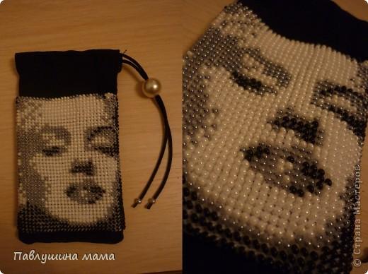 Вязание и вышивка крестиком