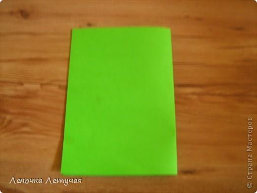 Мастер-класс Оригами: Конверт для писем.  Бумага.  Фото 3.