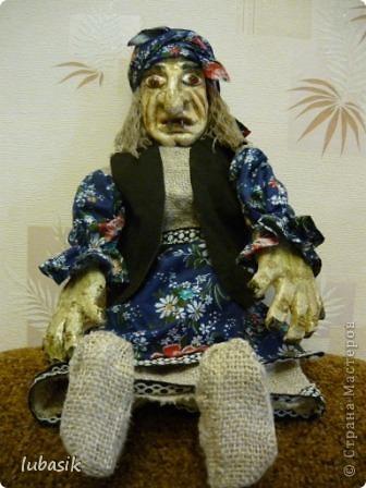 Куклы Папье-маше: Баба - Яга и небольшой МК Бумага, Клей, Краска, Тесьма, Ткань Отдых. Фото 1