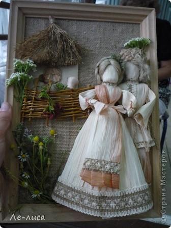 Фоторепортаж Плетение: Игрушки и поделки из ТАЛАША Листья. Фото 1