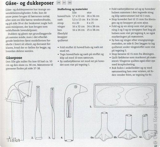 Поделка, изделие Шитьё: Гусь-пакетница + схемы выкроек Ткань Отдых. Фото 7