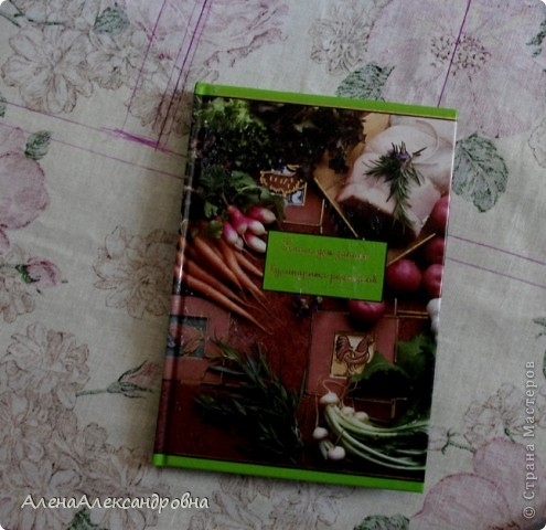 Мастер-класс, Скрапбукинг Ассамбляж: Кулинарная книга Бумага, Ткань. Фото 3