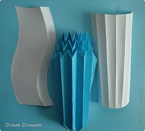 Мастер-класс Бумагопластика: Вазы для цветов МК  . Бумага Отдых. Фото 1