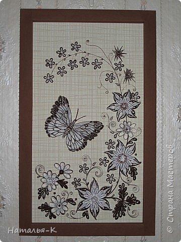 Картина, панно Квиллинг: Моё творение Бумажные полосы День рождения. Фото 2