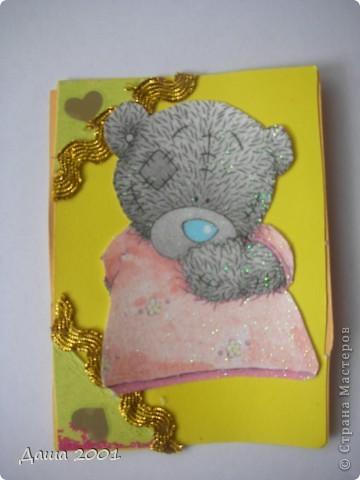Карточка АТС Аппликация: Мишки Тедди.  Фото 2.