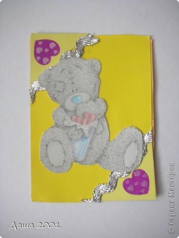 Карточка АТС Аппликация: Мишки Тедди.  Фото 3.
