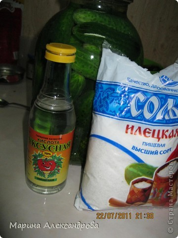 Мастер-класс Рецепт кулинарный: Солим огурчики на зиму Продукты пищевые. Фото 6