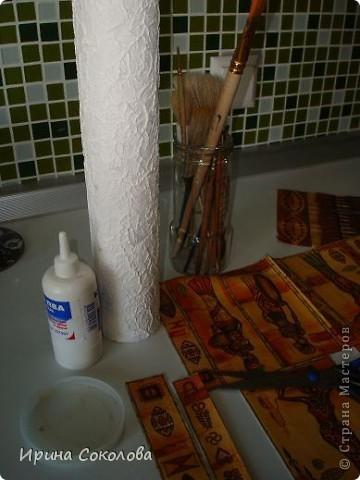 Очень долго лежала у меня салфетка с африканским мотивом, но всё не было случая её применить.. Фото 5