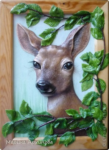 Картина, панно Лепка: Гость из леса Тесто соленое. Фото 1