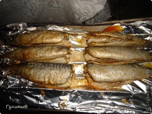 Кулинария, Мастер-класс Рецепт кулинарный: Рыбка золотая)) копченая,вареная не знаю как правильно называется)) Продукты пищевые Отдых. Фото 1